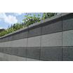 【コンクリート製壁材・組積材】『アミューゼ』 製品画像