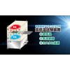 低高温試験装置 (低温槽・高温槽)  製品画像