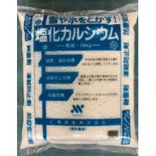 融雪/防塵安定剤 粒状塩化カルシウム【お手軽サイズ10kg!】 製品画像