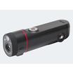 サーモグラフィカメラモジュール『C50A-FS』 製品画像
