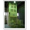 物流周辺機器 垂直搬送機 製品画像