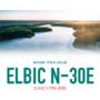 硝化抑制・汚泥浮上防止剤『エルビックN-30E』 製品画像