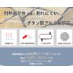 【金属からセラミックスの代替に!】チタン酸アルミ製部品 製品画像