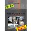 壁に最適★超軽量断熱モルタル『カルダンウォール』カタログ無料進呈 製品画像