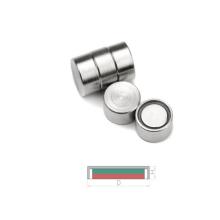 強力磁石のネオジキャップ磁石(2) 製品画像