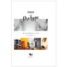 ワンウィル 製品カタログ 製品画像