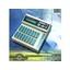 ギャングプログラマ(ロムライタ) MODEL1950 製品画像