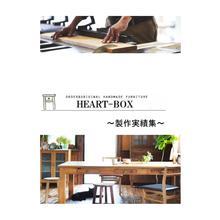 無垢材でデザインしたオリジナル家具・小物の製作実績集 製品画像