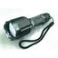 強力UV-LEDライト『ルミシスライト』 製品画像