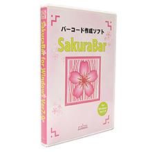 バーコード作成ソフト SakuraBar for Windows 製品画像