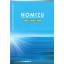 NOMIZU『研磨機械・研削機械・集塵機 総合カタログ』 製品画像