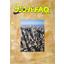セメントミルク凝結硬化促進剤『サンコーハードAQシリーズ』 製品画像