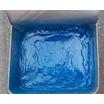 塗膜除去剤『コンステックAGリムーバー』 製品画像