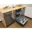食器洗い機-BOSCHビルトイン食洗器(60/45cm) 製品画像