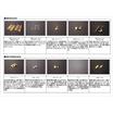 金型設計製作及びプレス加工などの全25事例の加工集【進呈中】 製品画像