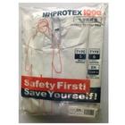 化学防護服『MHPROTEX 1000』 製品画像