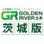 【茨城県版】土木積算システム「ゴールデンリバー」 製品画像