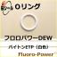Oリング フロロパワーDEW (バイトンETP-白色) 製品画像