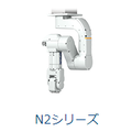 産業用ロボット『エプソンロボット』どんな工程でも頼れる【組立】 製品画像