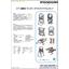 (STD)エアー駆動式ダブルダイアフラムポンプ 製品画像