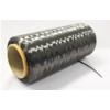 炭素繊維・CFRP 製品画像