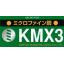 高速度鋼 KMX3【経済性に優れた塑性加工用高速度鋼!】 製品画像