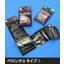 【吊り下げ式パッケージ】セリーヌタイプ『ベロンチョタイプ』 製品画像
