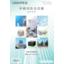 製品カタログ 車載用放送設備 製品画像