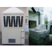工場向け脱臭装置『デオキーパー』 製品画像