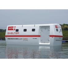 浮揚式津波洪水対策用シェルター『SAFE+』※事例付き資料進呈 製品画像