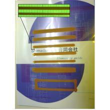 スプレーシステム『FSCC06セレクトスプレーガン』 製品画像