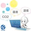 【RPA事例】NO密実現!室内CO2濃度・温度・湿度を見える化 製品画像