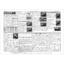 ねじに関する情報誌【やまりん新聞】144号 製品画像