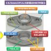 『EGRパイプ用フランジ』プレス加工【技術資料進呈!】 製品画像