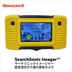 超音波式ガス漏れ検知カメラ SearchSonicImager 製品画像