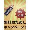 【CFRP・CFRTP用離型剤 】キュアコートQPシリーズ 製品画像