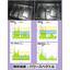 超音波のシステム技術(コンサルティング) 製品画像
