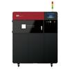 3Dプリンター『MfgPro230 xS』 製品画像