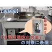 【即排君2】「水質汚濁防止法」改正に伴う排水設備の見える化に対応 製品画像