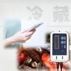 ●食品保管IoT● 冷蔵倉庫(チルド)の温度管理を省力化 製品画像
