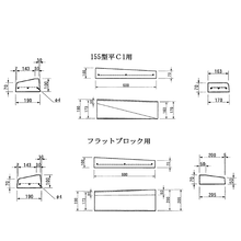 セミフラットA-SF1変換ブロック 製品画像