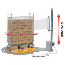 新発売『6輪台車』対応 大型簡易ストレッチ包装機 ※デモ動画有り 製品画像
