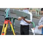 一般測量・応用測量のご案内 製品画像