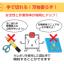 キレポリ(TM)ポリエチレン袋 製品画像