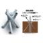 簡易基礎工法『ベースグラウンドファウンデーション』 製品画像