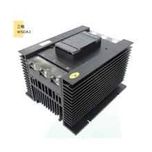 『ソリッドステートリレー・ヒータ温度制御ユニット』 製品画像