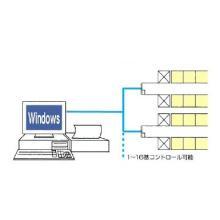 T-WINSシリーズ 在庫管理システム『IS-200』 製品画像