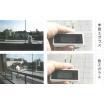 東京国立博物館での施工レポート『エコマルフィルムM-IR』 製品画像
