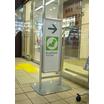【スタンド関連品導入事例】JR東日本様新浦安駅 製品画像