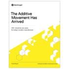 アディテブ製造、到来!100社を超えるケーススタディ 製品画像